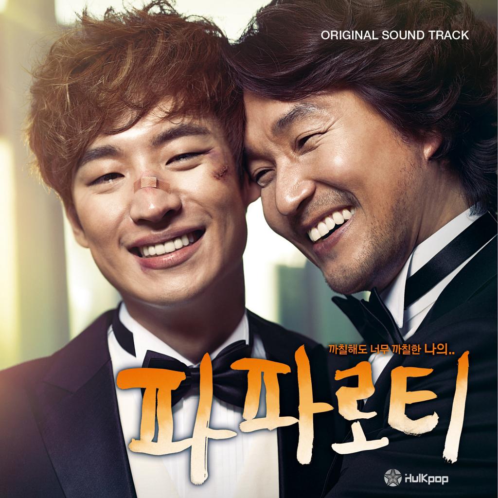 Various Artists – Paparoti OST