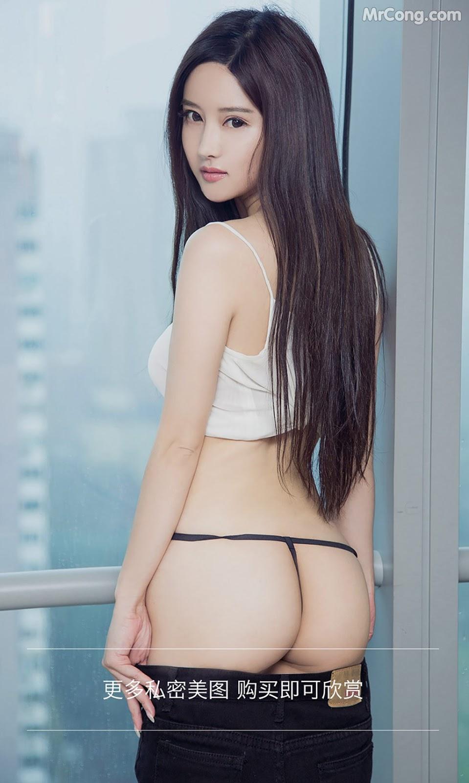 Image UGIRLS-Ai-You-Wu-App-No.790-MrCong.com-009 in post UGIRLS – Ai You Wu App No.790: Người mẫu Han Yu Chan (韩雨婵) (40 ảnh)