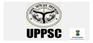 UPSSSC Mandi Parishad Apply Online Form 2019 || UPSSSC Recruitment 2019 - Dailygovtupdates.In