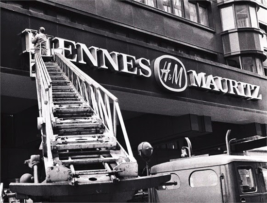 H&M Hennes & Mauritz first store, 1968