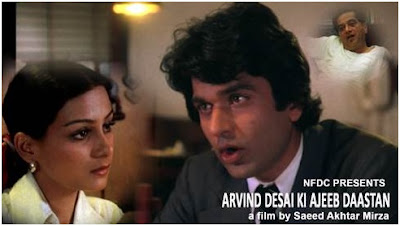 Arvind Desai Ki Ajeeb Dastaan