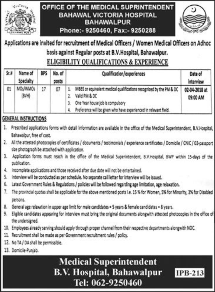 Jobs In Bahawal Victoria Hospital Bahawalpur 2018 for 7 Vacancies