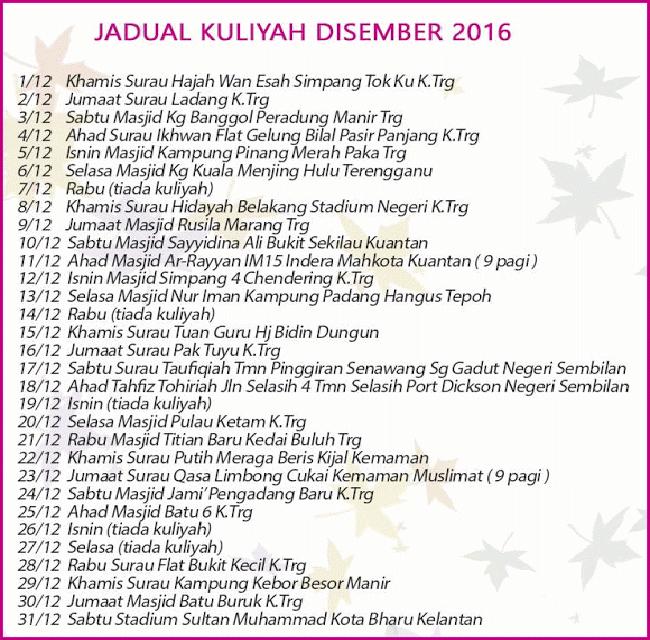 jadual kuliah uai disember 2016