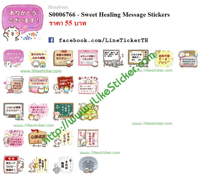 Sweet Healing Message Stickers
