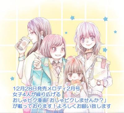 Maki Minami lança nova série na Melody