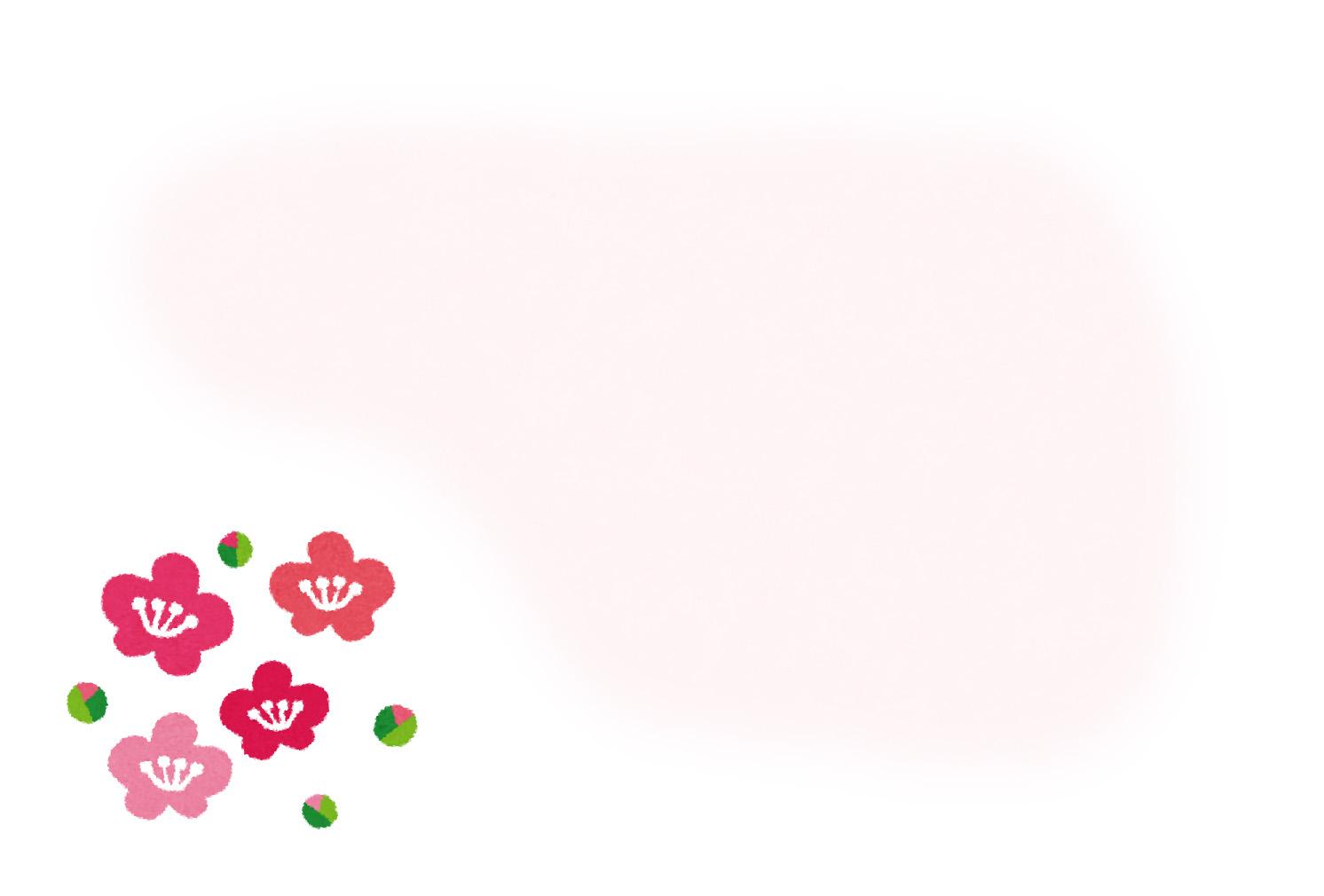 季節のはがきのテンプレート「1月 梅」   かわいいフリー素材集 いらすとや