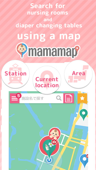 mamamap app for finding changing rooms in Japan.