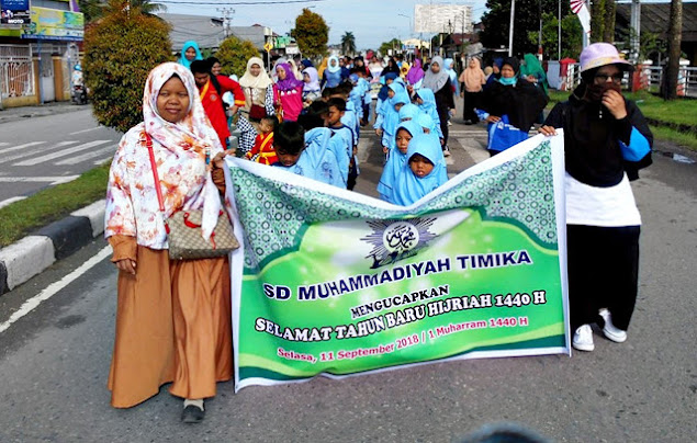Peringatan Tahun Baru Islam