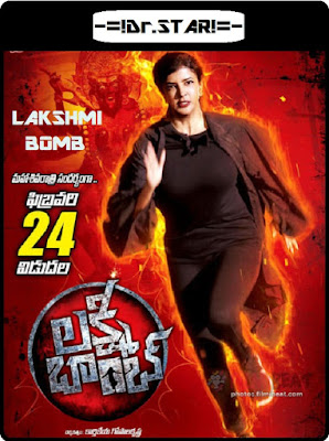 Lakshmi Bomb 2017 Dual Audio 720p UNCUT HDRip Download x264