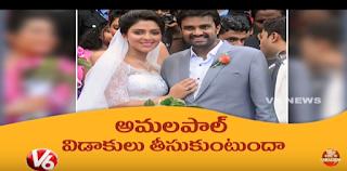 Actress Amala Paul Wants Divorce From Husband AL Vijay   Tollywood Gossips