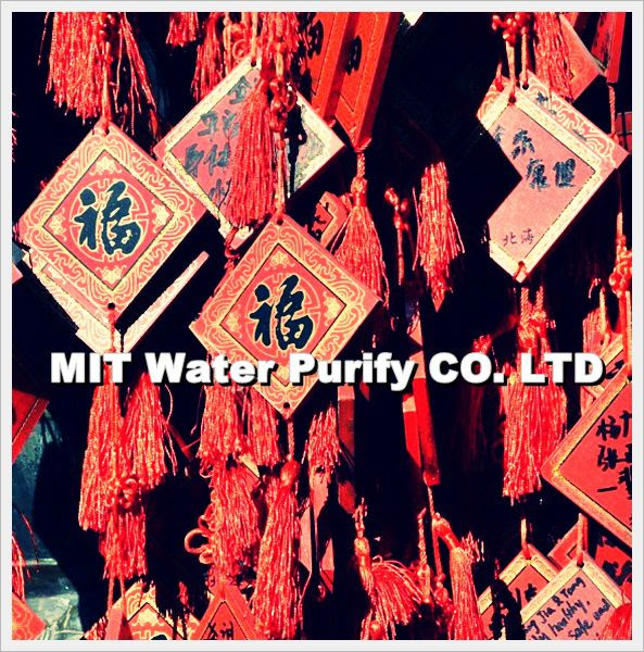 Chinese luck characters in The Traditional Chinese Lunar New Year(The Spring Festival). All Chinese luck characters must be red color. by MIT Water Purify Professional Team Company Limited