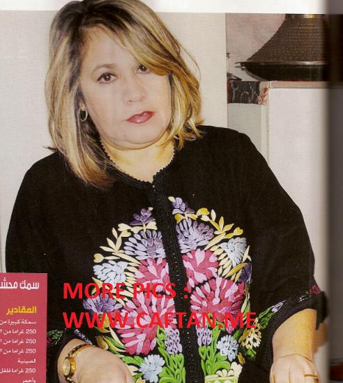 Rencontre femme marocaine en france