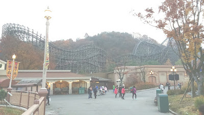 How To Get To Everland