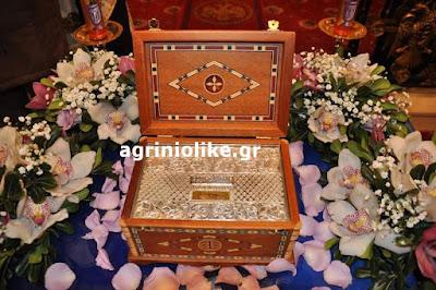 Το Αγρίνιο υποδέχθηκε ιερό Λείψανο του Αγίου Νεομάρτυρος Γεωργίου ...