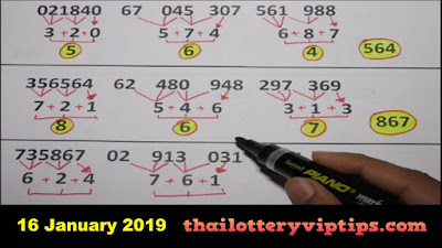 Thai lottery king VIP Only 2 Set 3up Regular Pass 16 January 2019