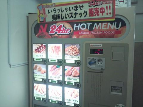 ホットスナック自販機1 もんきーねっとアキバ店2回目