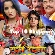 monalisa Saiya Bhailan Pardesiya 2016 upcoming bhojpuri movie poster