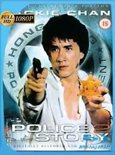 Historia Policial 2  1988 HD [1080p] Latino [Mega] dizonHD