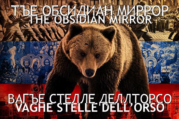 The obsidian mirror oltre lo specchio - Oltre lo specchio ...