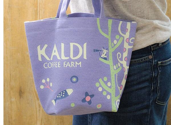 売り切れ必死!数量限定で販売中のカルディ「春のコーヒーバッグ」の限定コーヒの味と中身は?