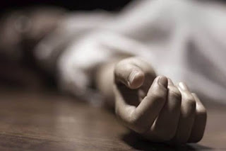 Another young Girl commits suicide at Kalash valley of Chitral -  22nd suicide case of suicide in last 6 months