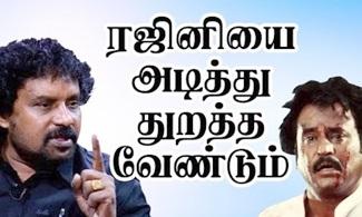 RAJINI, Get out of Tamil Nadu – Director Kalanjiyam | Agam Puram – Joe Britto