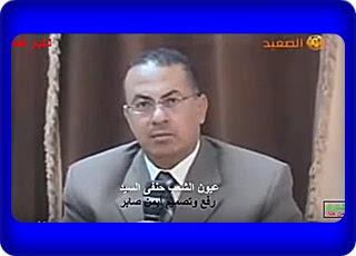 برنامج عيون الشعب 10-6-2016 حلقة عن جريمة قتل أب لأبنتة بمركز العدوة بمحافظة إلمنيا