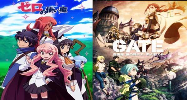 Anime yang mirip Zero no tsukaima - Gate: Jieitai Kanochi nite, Kaku Tatakaeri