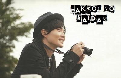Sinopsis Lengkap Drama Gakkou no Kaidan