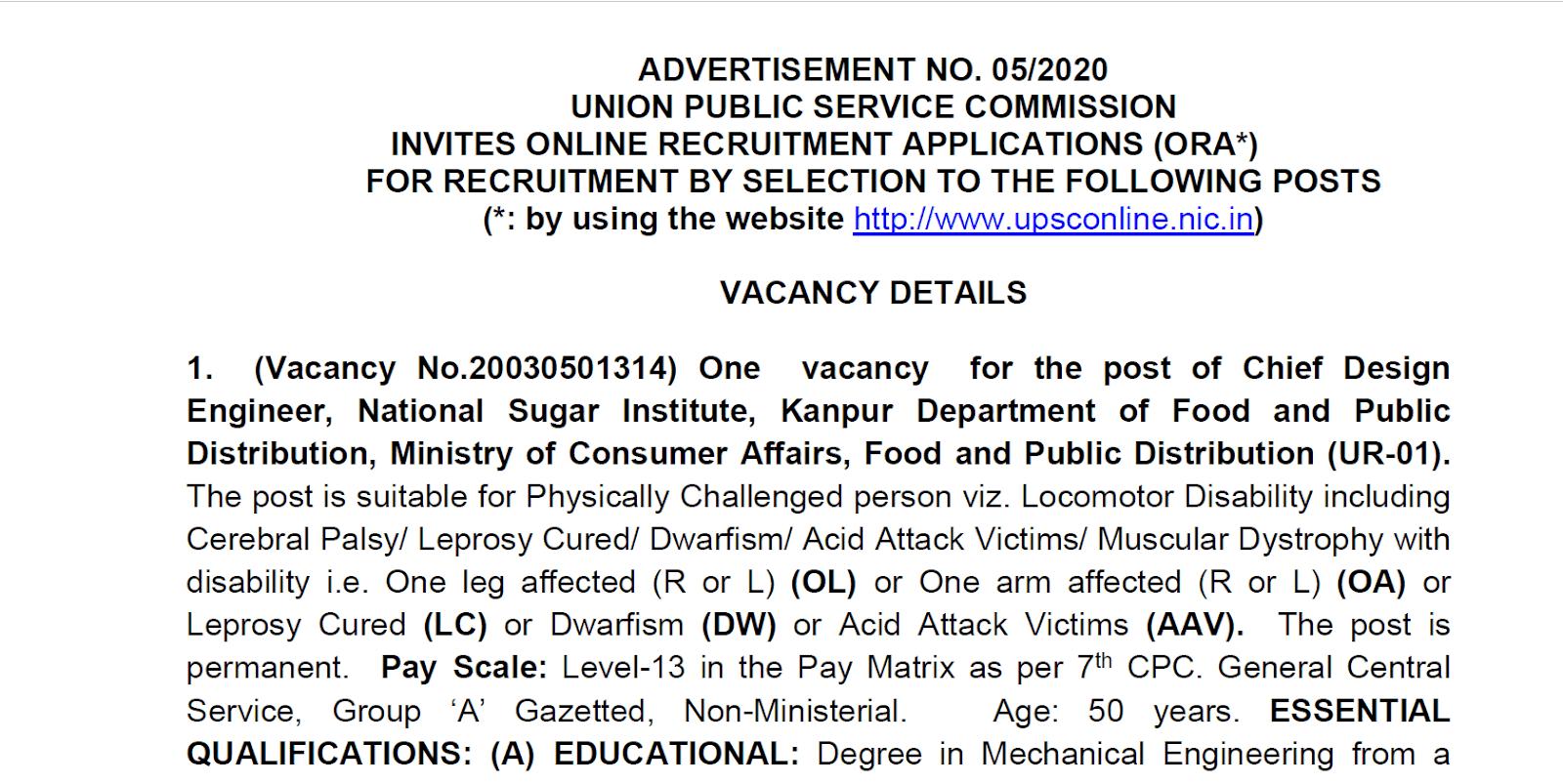 UPSC Various Recruitment 2020