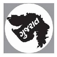Gujarat Rozgaar Samachar (25-07-2018)