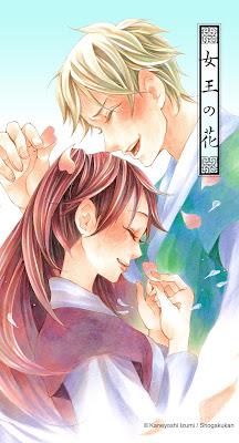 Joou no Hana de Kaneyoshi Izumi
