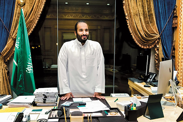 محمد-بن-سلمان-في-قصره
