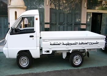 تعلن محافظة بورسعيد عن     بدء مشروع المنافذ التسويقية المتنقلة     لشباب الخرجين بمحافظة بورسعيد ( المرحلة السادسة )