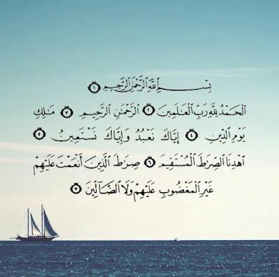 Gambar surah al-fatihah