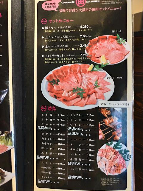 メニュー 長崎市の昼人気店 焼肉Rinでステーキランチはおすすめ