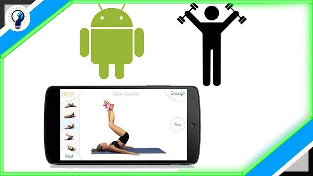 أفضل 10 تطبيقات لتعلم حركات رياضية بدون معلم