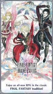 FINAL FANTASY BRAVE EXVIUS MOD APK+DATA v2.0.1