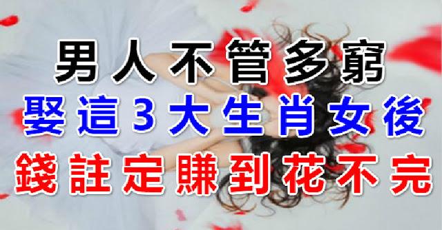 http://www.sharetify.com/2016/09/3_14.html