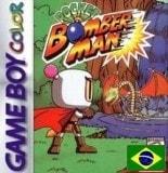 Pocket Bomberman (BR)