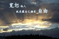 Image result for ( ç®´ 14:17 )