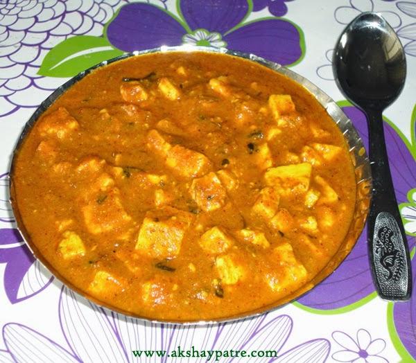 Paneer masala in aserving bowl