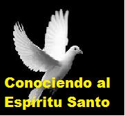 La unción o poder del Espíritu Santo