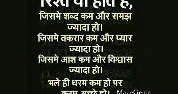 In abhiyan essay pdf bharat swachh hindi