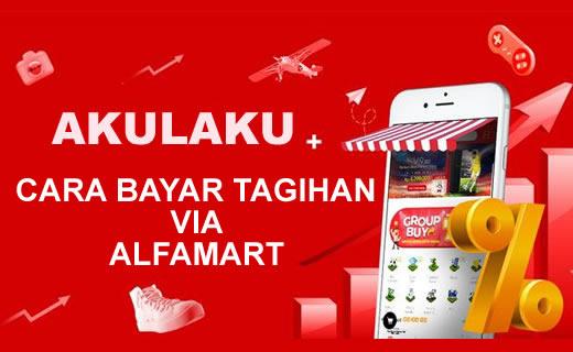 Cara Bayar Tagihan Akulaku Kredit Online via Alfamart/Indomaret