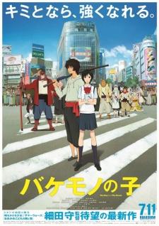 Bakemono no Ko - Filme 01
