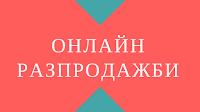 http://bauhaus.bg/oferti