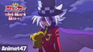 Ảnh trong phim Kaitou Joker Season 2 4