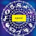 சதயம் நட்சத்திரத்தில் பிறந்தவர்களின் வாழ்க்கை அமைப்பு