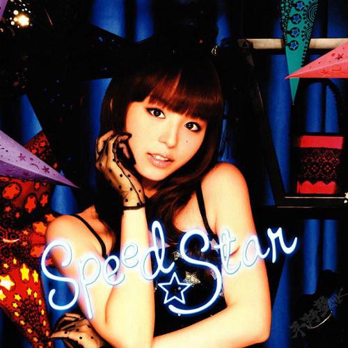 Aya Hirano - Speed☆Star [FLAC   MP3 320 / CD]